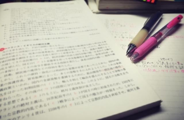 勉強に集中できない!やる気が出ない時の勉強に集中する方法!