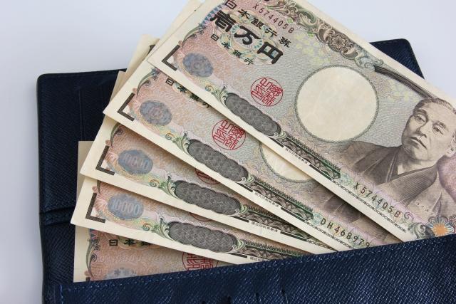 風水 金運に良い財布の色は?使い始めはいつがいいの?金運を引き寄せる!